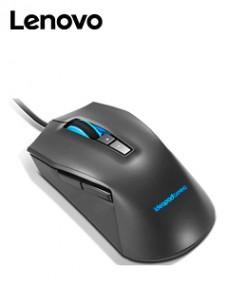 MOUSE LENOVO IDEAPAD GAMING M100 RGB, RESOLUCION OPTICA 1600DPI (DEFAULT), USB EM