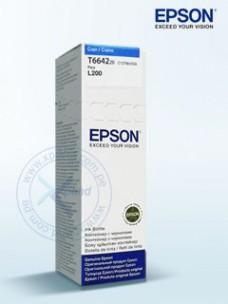 BOTELLA DE TINTA EPSON T664220, COLOR CYAN, CONTENIDO 70ML, PARA IMPRESORAS EPSON L20